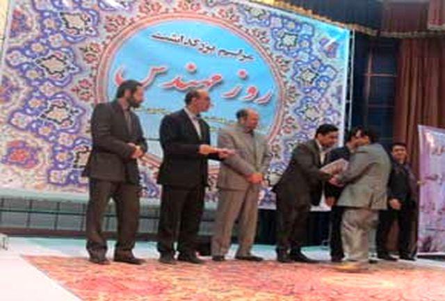 جشن گرامیداشت روز مهندس در محمدیه برگزار شد