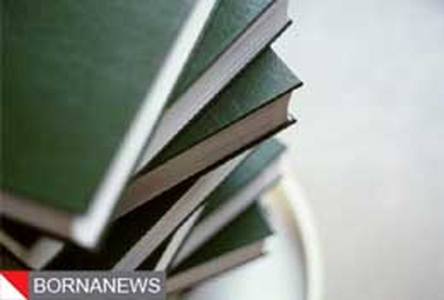 نمایشگاه کتاب زائر در حرم کریمه اهل بیت(س) بر پا میشود