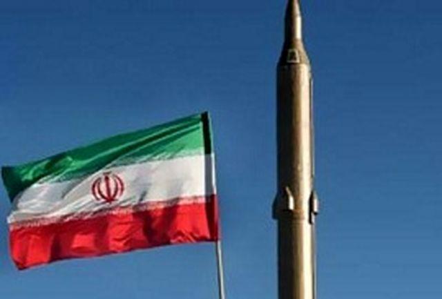 آمریکا به قدرت موشکی ایران اعتراف کرد