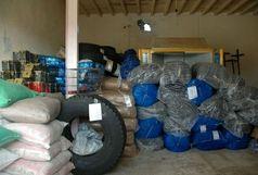 توقیف محموله بیش از یک میلیارد ریالی قاچاق در کنارک