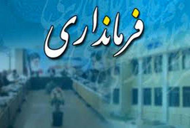 استفاده صحیح از ظرفیتهای شهرستان تایباد تحقق شعار جهاد اقتصادی است