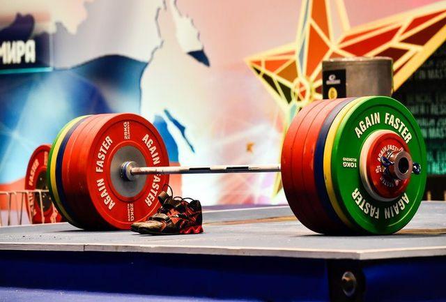 کاروان وزنهبرداری جوانان عازم تفلیس میشوند