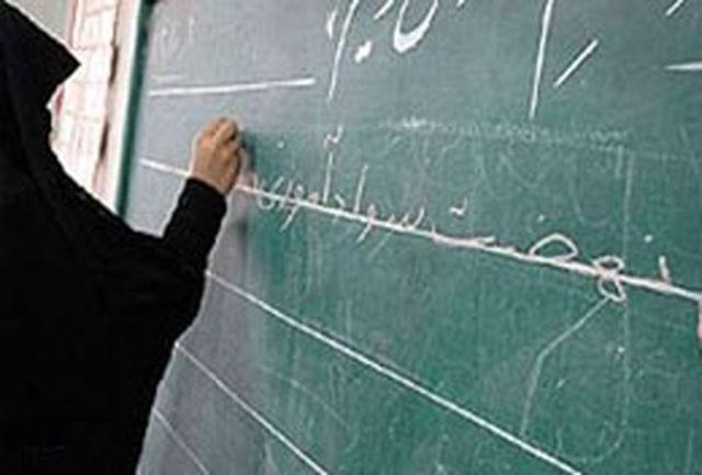 بدهی ۶۵۰میلیارد تومانی به معلمان