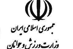 تبریک وزارت ورزش و جوانان درپی قهرمانی تیم شطرنج ایران در مسابقات جوانان آسیا