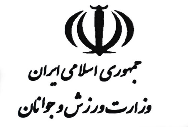 تبریک وزارت ورزش وجوانان به مناسبت قهرمانی پولادمردان ایران در آسیا