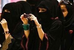 اقدام عجیب زن ثِروتمند سعودی برای شوهریابی!