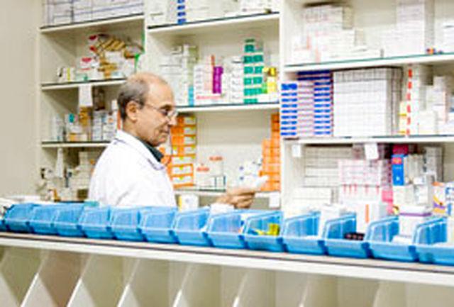 داروخانهها حق افزایش خودسرانه قیمت دارو را ندارند