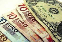 کاهش نرخ بانکی 13 ارز