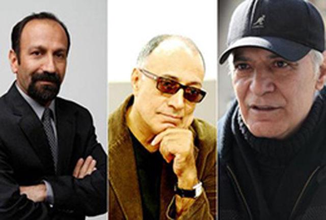 فرهادی، کیارستمی و کلاری نشستهای تخصصی جشنواره اروند را برگزار میکنند