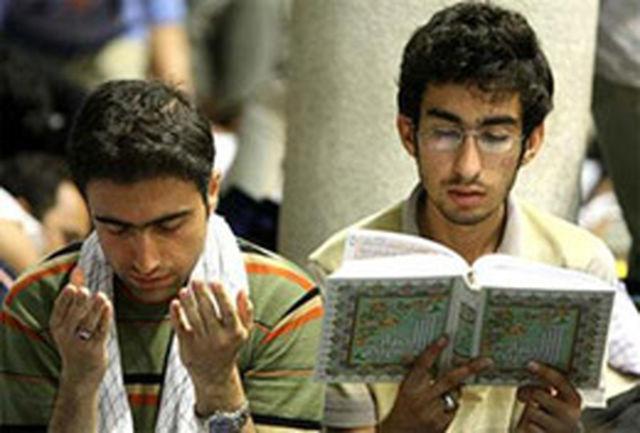 مساجد استان قزوین میزبان معتكفان خواهد بود