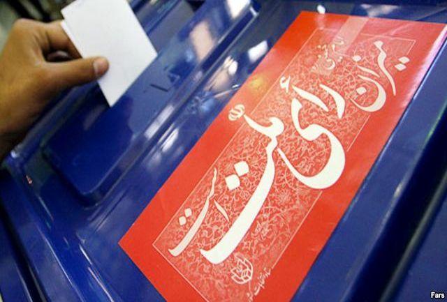 لیست امید پیروز نتایج غیر رسمی دور دوم انتخابات آذربایجان غربی