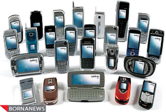 فروش نیم میلیارد گوشی هوشمند در سال 2011