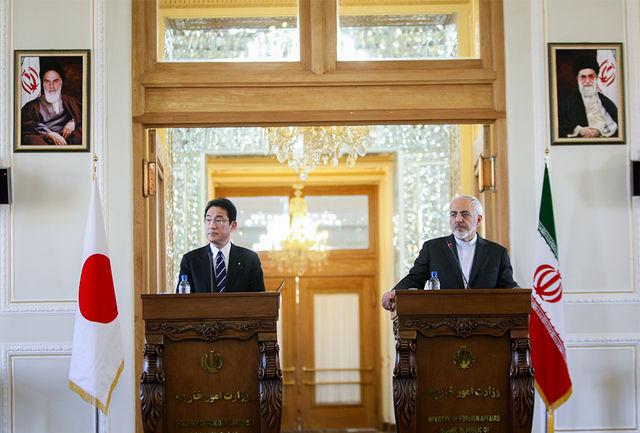 بیانیه مشترک وزرای خارجه جمهوری اسلامی ایران و ژاپن