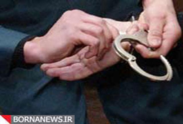 دستگیری سارق سابقه دار خودرو در شمال پایتخت