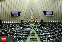 استفساریه مجلس در مورد نظارت شورای نگهبان به مجمع تشخیص مصلحت نظام رفت
