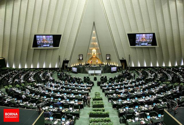 بررسی سرقت دو میلیارد دلاری در مجلس