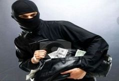 سرقت از بانک در آستانه اشرفیه