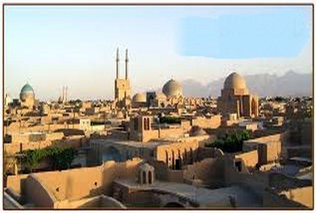 قرارداد انتقال 150 میلیون مترمکعبی آب به استان یزد امضا شد