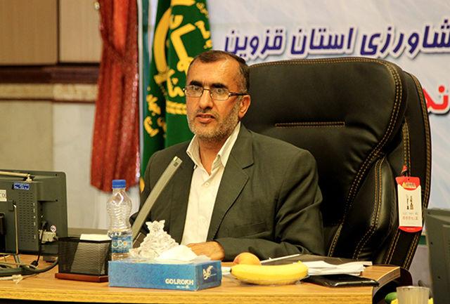 استان قزوین در تولید کشمش رتبه  اول کشور را کسب کرده است