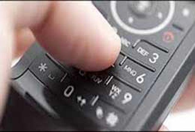 زائران اربعین چند دقیقه با تلفن صحبت کردند؟