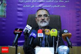 نباید حضور مردم در انتخابات را با حلال و حرام مخدوش کنیم/ مراسم بزرگداشت امام(ره) ساعت 18 برگزار می شود
