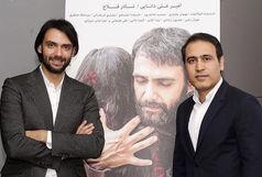 اکران یک فیلم با حضور مهمانان فوتبالیست