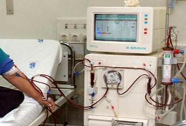 بخش همودیالیز بیمارستان شهید بهشتی قم افتتاح شد