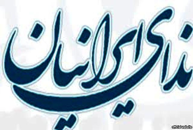 آیت الله هاشمی رفسنجانی نسلی را به بار آورد که آرمانش توسعه اقتصادی، سیاسی و فرهنگی کشور بود