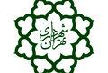 مشخصات شهردار آینده تهران اعلام شد