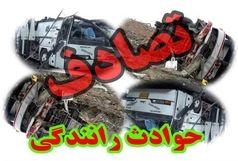 برخورد اتوبوس با تریلی در محور بم - زاهدان یک کشته و ۱۰ مصدوم برجای گذاشت