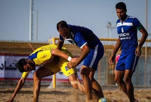 اعلام برنامه هفته ششم تا هشتم لیگ برتر فوتبال ساحلی