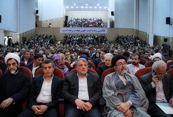 مراسم تقدیر از اعضای ستادهای محسن هاشمی