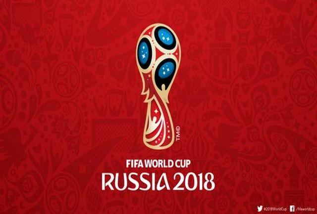 رونمایی از توپ جام جهانی 2018+عکس