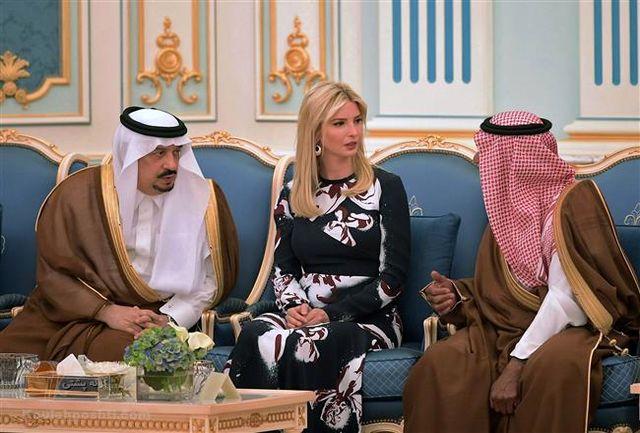 فاش شدن راز علاقه سعودیها به دختر ترامپ!