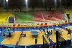 مسابقات تنیس روی میز جام رمضان استان مرکزی در اراک آغاز شد