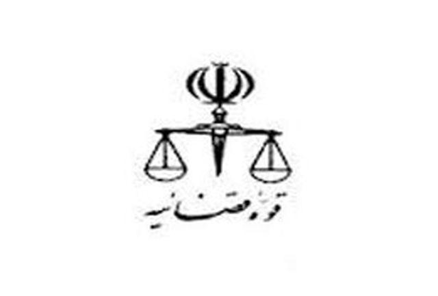ارائه 5300 مشاوره در دادگستری خراسان شمالی