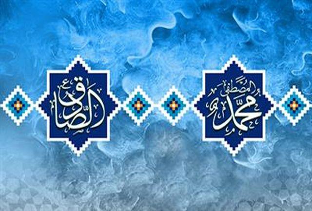 اهمیت وحدت میان شیعه و سنی شعار نیست