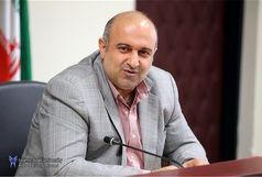 ثبت نام آزمون کارشناسی ارشد و دکتری تخصصی 96 دانشگاه آزاد اسلامی آغاز شد