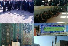 افتتاح مسجد صاحب الزمان (عج)  روستای جمی