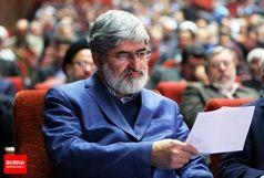 دادستان تهران در معرض آزمایش