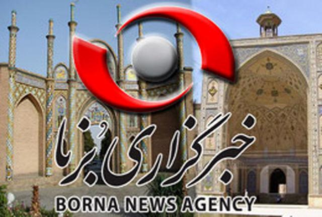دفتر استانی برنا در سمنان افتتاح شد