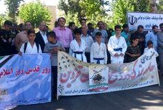 حضور گسترده جامعه ورزش و جوانان قزوین در راهپیمایی روز جهانی قدس