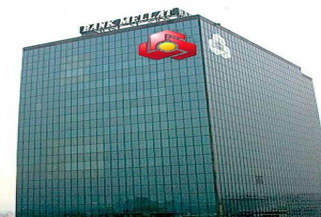 مدیرعامل سابق بانک ملت بازداشت شد