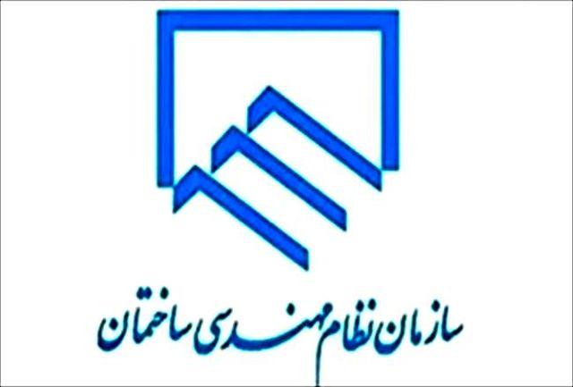 اجلاس سراسری نظام مهندسی کشور در اردبیل برگزار میشود