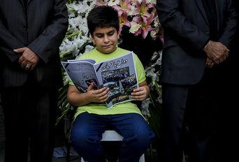 مراسم بزرگداشت محمد علی فلاحتی نژاد