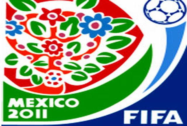 مسابقات فوتبال جام جهانی نوجوانان فردا آغاز میشود