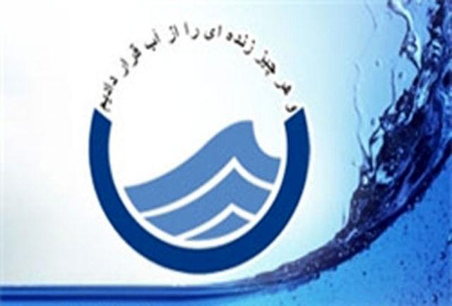 شرکت آب و فاضلاب آذربایجان شرقی حائز رتبه دوم عملکرد کشوری شد