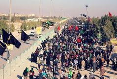 روادید زائران مراسم اربعین برای اقامت 20 روزه در عراق اعتبار دارد