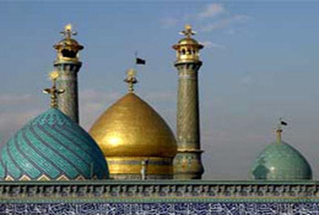 نخستین گردهمایی خانوادگی خدام آستان مقدس حضرت عبدالعظیمالحسنی(ع) برگزار شد