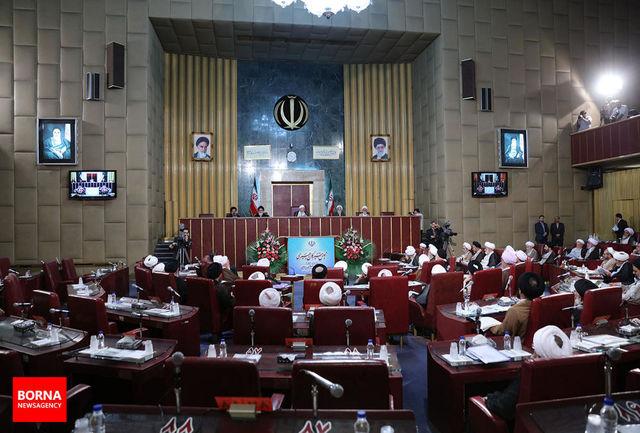 تجدیدمیثاق اعضای مجلس خبرگان رهبری با آرمانهای امام راحل
